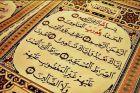 Tafsir Surat Al-Fatihah Ayat 3 yang Jarang Diketahui