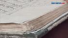 Al-Quran Tulis dari Kulit Kayu Masih Terjaga Sampai Generasi ke Tujuh