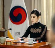 5 Gaya Fashion Karismatik Jung Eun Chae dalam Serial The King: Eternal Monarch