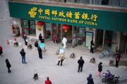 Bencana Besar Dampak Corona, Ekonomi China Tenggelam