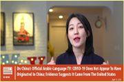 Viral, Vlogger China Curiga Virus Corona Dibawa AS ke Wuhan