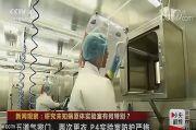 China Rilis Video Laboratorium Wuhan untuk Bantah Tuduhan Biang COVID-19