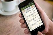 Aplikasi yang Bisa Membantu Ibadah Ramadan di Saat Pandemi Corona