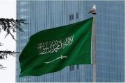 Saudi Hapus Hukuman Mati Anak di Bawah Umur