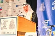 Kurang dari 20 Pangeran Arab Saudi Positif COVID-19