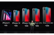 Spekulasi, iPhone 12 Punya Refresh Layar 120Hz dan Baterai 4.400 mAh
