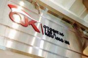 OJK: Nilai Restrukturisasi Kredit Tembus Rp336,97 Triliun