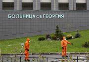 Rusia Periksa Tipe Ventilator yang Dikirim ke AS Usai Kebakaran RS