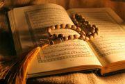 Menyibak Keajaiban Allah SWT Bekerja, dalam Surah Al Kahfi