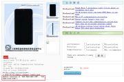 Redmi 9 dengan RAM 6 GB dan ROM 128 GB Nongol di Situs TENAA