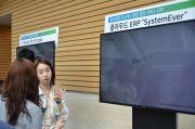 System Ever ERP Solusi Pelaku Industri Tetap Eksis