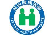 Asuransi Ini Bikin Warga Taiwan Rela Rogoh Kocek untuk Mudik