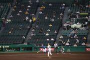Dengan Protokol Kesehatan, Jepang Izinkan Suporter Datang ke Stadion