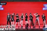 BonBon Girls 303 Jalani Debut Resmi Usai CHUANG 2020