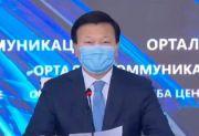 Lawan Pandemi, Kazakhstan Pakai Sistem Klasifikasi Penyakit WHO Baru