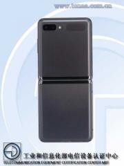 Samsung Buka Pre-Order Galaxy Z Flip 5G