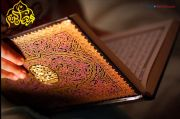 Wawasan Al-Quran: Haruskah Seni Suara Islami Itu Mesti Berbahasa Arab?