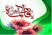 Belajar Menjaga Rahasia dari Fatimah binti Muhammad