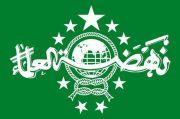 LP Maarif NU Minta Program Organisasi Penggerak Ditunda