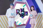 Banjir di Korea, Music Bank Terpaksa Batal Tayang