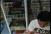 Bandar Narkoba Ini Dibekuk Polisi saat Nimbang Sabu
