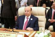 Presiden Yaman Hadi Diterbangkan ke AS untuk Perawatan Medis