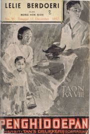 Sastra Melayu Tionghoa, Asing di Negeri Sendiri