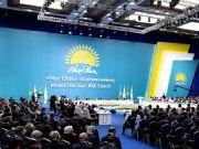 Partai Nur Otan Umumkan Pemilu Intrapartai di Kazakhstan