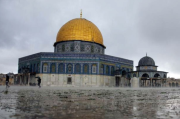 INH Akan Bangun Replika Kompleks Al-Aqsa di Bogor