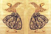 Jalaluddin Rumi, Raksasa Afghanistan yang Mempengaruhi Barat