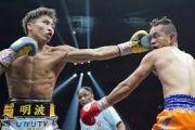 Pertarungan Besar Perebutan 3 Sabuk Juara Dunia Guncang Oktober