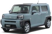 Daihatsu Buka-Bukaan Soal Mobil Konsep Berbasis DNGA