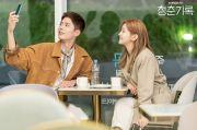 Park Bo Gum dan Park So Dam Berpacaran di Drama Record Of Youth