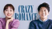 Cuma Modal Rp20 Ribu per Bulan Bisa Nonton Film dan Serial Laris Korea dan Mandarin di KlikFilm