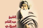 Kisah Para Wali: Awal Mula Syeikh Abdul Qadir Al-Jilani Belajar Tasawuf