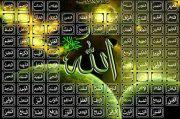 99 Asmaul Husna dan Artinya, Siapa yang Menghafalnya Diganjar Surga