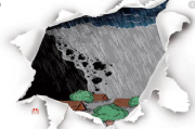 Cibuntu Diterjang Banjir Bandang, Ini Penjelasan BMKG