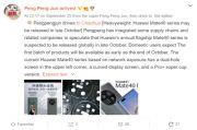 Kabar Gembira, Keluarga Huawei Mate 40 Dirilis Global Akhir Oktober