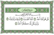Surah Al-Ikhlas: 4 Ayat yang Bisa Menjadi Penyebab Seseorang Masuk Surga