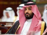 Raja Saudi, Putra Mahkota dan Trump Divonis Mati Pengadilan Yaman