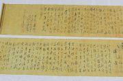 Kaligrafi Mao Zedong Senilai RP4,3 Triliun yang Dicuri Ditemukan Terpotong Dua
