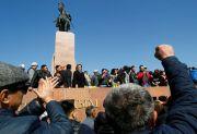 Rusia: Kyrgyzstan dalam Kekacauan dan Perlu Distabilkan