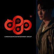 Kenalan dengan Chromosome Entertainment, Agensi yang Dibuat Lay EXO