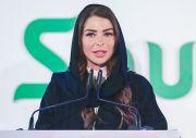 Kiprah Perempuan Arab Saudi Pertama Peraih Medali Olimpiade