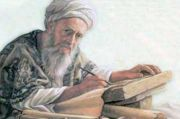 Awal Mula Penulisan Kitab Ilmu Musthalah Hadits