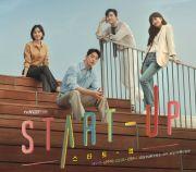 Panduan untuk Nonton Drama Start-Up yang Dibintangi Bae Suzy