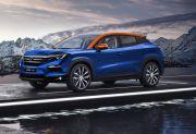 2021 Tahunnya Honda, Ini Bocoran 5 Mobil yang Akan Rilis di Indonesia!