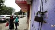 Guru-guru Mogok Kerja, Sekolah-sekolah di Tepi Barat Tutup