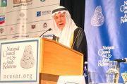 Pangeran Arab Saudi: Jika Jadi Presiden AS, Biden seperti Trump Pro-Israel