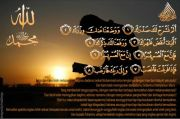 Keutamaan Surah Al-Insyirah, Penghibur Hati Rasulullah SAW